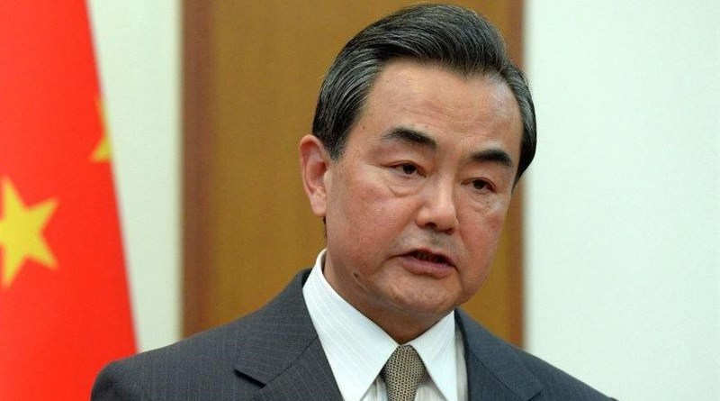 China's Foreign Minister Wang Yi. Photo Credit: Tasnim News Agency