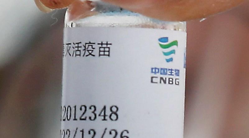 A vial of China's Sinopharm BBIBP-CorV COVID‑19 vaccine. Photo Credit: Ministerio de Defensa del Perú