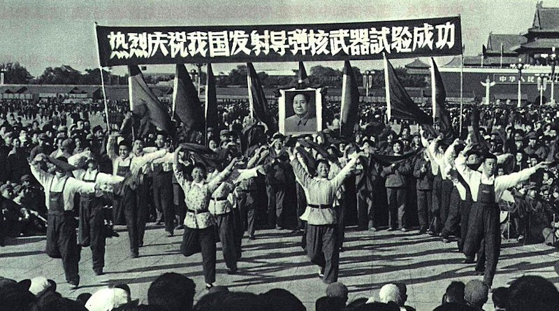 A celebration of Chinese nuclear missile tests in Tiananmen Square in Beijing in 1966. Photo Credit: 《人民画报》Wikipedia Commons