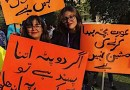 Women displaying placards during Aurat March in Pakistan. Photo Credit: Nawab Afridi, Wikipedia Commons