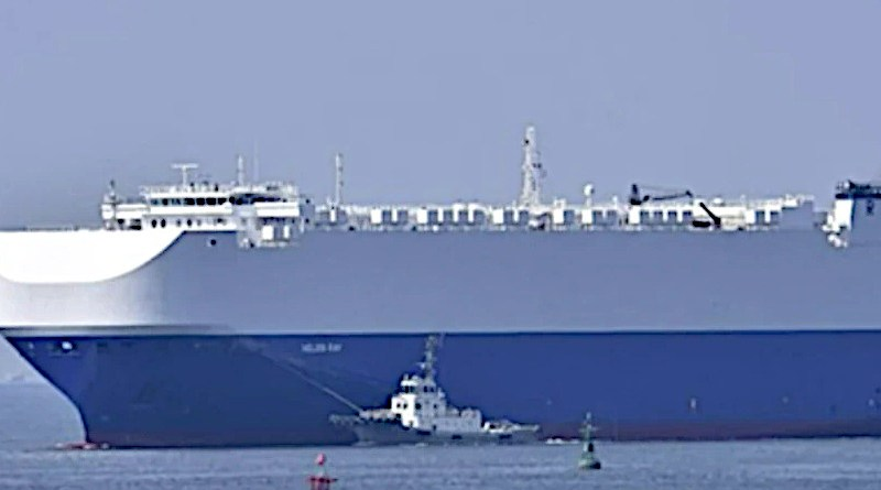 The MV Helios Ray was traveling from the Saudi port of Dammam to Singapore when it was struck by an explosion on February 25. (file photo)