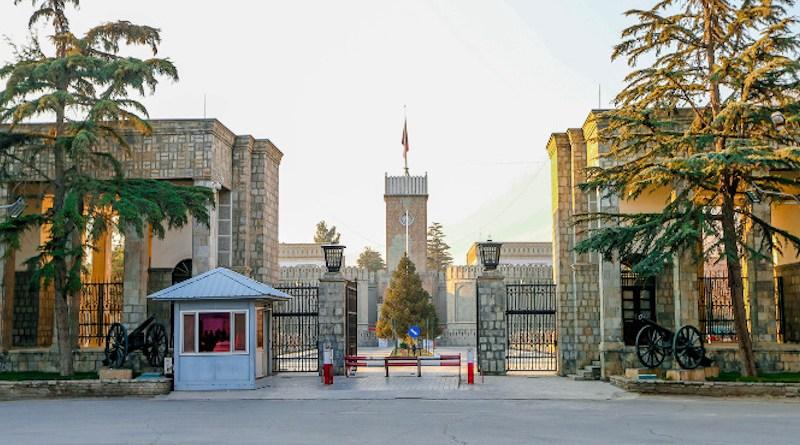 Afghanistan Presidential Office: Photo Credit: ARG website