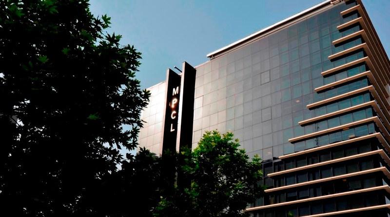 Mari Petroleum headquarters. Credit: Company website