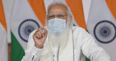 India's Prime Minister Narendra Modi. Photo Credit: PM Office