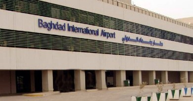 File photo of Baghdad International Airport, Iraq. Photo Credit: Jim Gordon, Wikipedia Commons