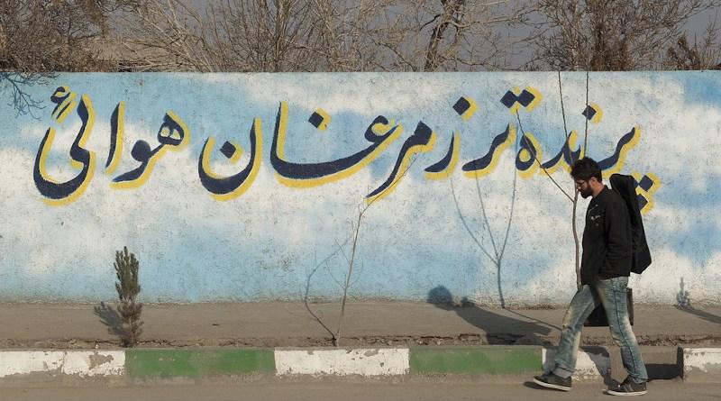 iran city urban man