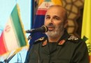 Iran's Deputy Commander of the Islamic Revolution Guards Corps (IRGC) Qods Force Brigadier General Mohammad Reza Fallahzadeh. Photo Credit: Fars News Agency