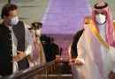 Pakistan prime minister Imran Khan was received in Jeddah by Crown Prince Mohammed bin Salman. (Photo: Bandar Algaloud, AN)