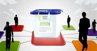Elections in Iran. Photo Credit: Tasnim News Agency