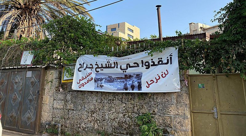 Save Sheikh Jarrah sign is located on the walls of Sheikh Jarrah neighborhood. Photo Credit: Osps7, Wikipedia Commons