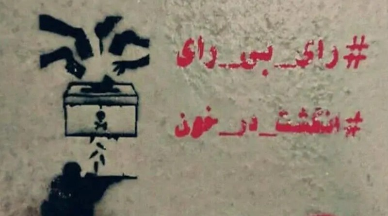 Wall graffiti in Iran encouraging Iranians to boycott elections in response to the regime's indiscriminate killing of protesters. Photo Credit: Iran News Wire