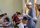 Mullahs in classroom in Iran. Photo Credit: Iran News Wire