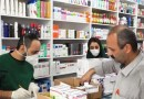 Pharmacy in Iran. Photo Credit: Iran News Wire