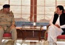 Pakistan's Army Chief General Qamar Javed Bajwa with Prime Minister Imran Khan. Photo Credit: Pakistan government