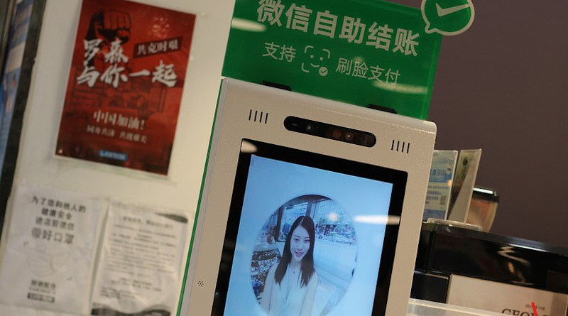 china Wechat Payment Self-Checkout Convenience Store