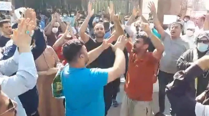 Water protests in Ahvaz, southwestern Iran. Photo Credit: Iran News Wire