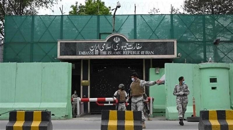 Iran's embassy in Afghanistan. Photo Credit: Tasnim News Agency