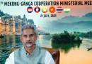 India's External Affairs Minister Dr. S. Jaishankar attends virtual Mekong-Ganga Cooperation Ministerial Meeting. Photo Credit: Dr. S. Jaishankar, Twitter, MEA