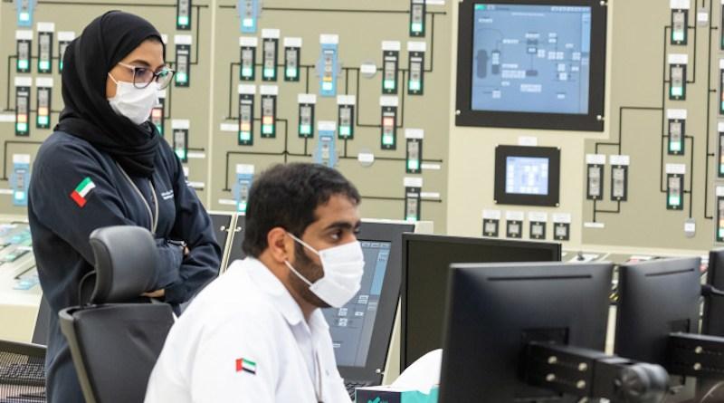 UAE's Barakah 2 nuclear plant's start up (Image: ENEC)