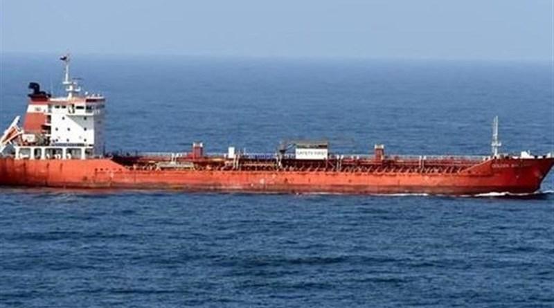 Singapore oil tanker Golden Brilliant. Photo Credit: Tasnim News Agency