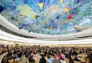 File photo of UN Human Rights Council in Geneva. Credit: Wikimedia Commons.