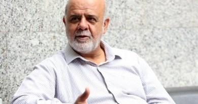 Iran's Iraj Masjedi. Photo Credit: Tasnim News Agency
