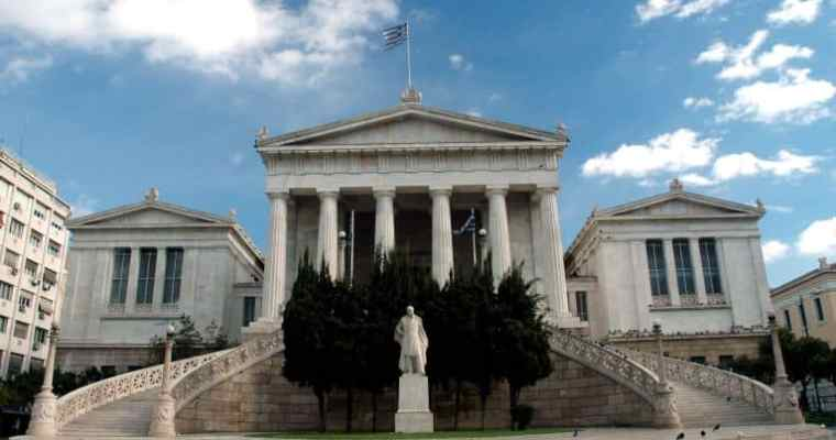 Walking tour through Modern History of Athens