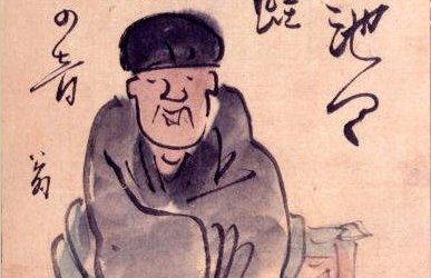 Je cherche des informations sur le haiku en France au XXe siècle. Pouvez-vous m'aider?