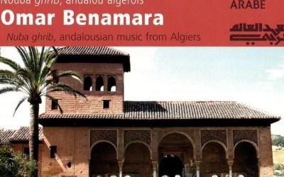 Je cherche les écrits ou recueils sur la poésie de langue arabe algéroise