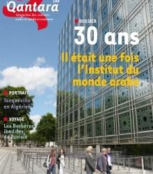 Quelles sont les revues francophones publiées actuellement sur le monde arabe (histoire, culture, religion) ?