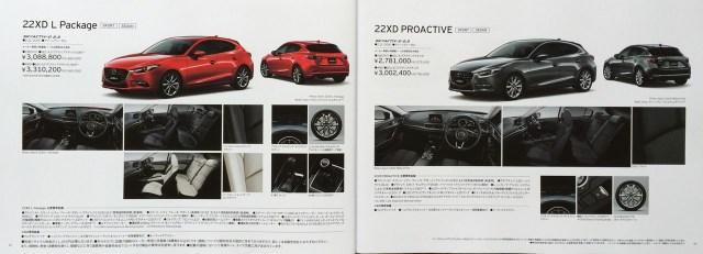 2016-Mazda-Axela-2016-Mazda3-grades-first-image