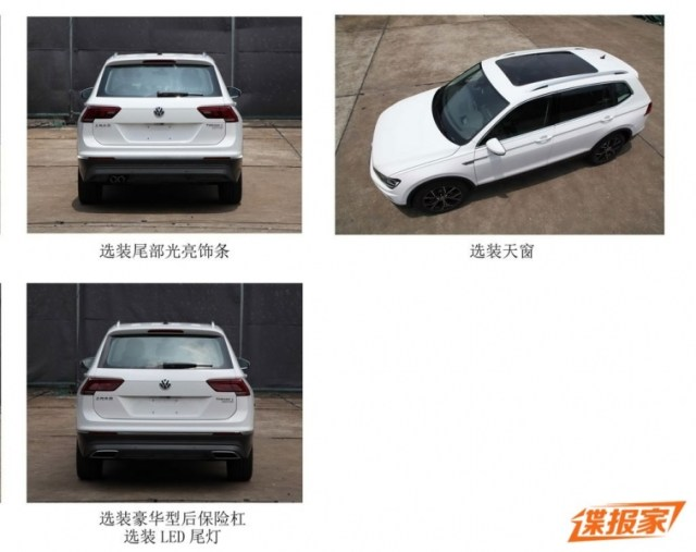 VW_Tiguan_XL_2016_nove_spy_foto_05_800_600
