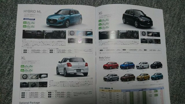 2017-suzuki-swift-japanese-brochure-1