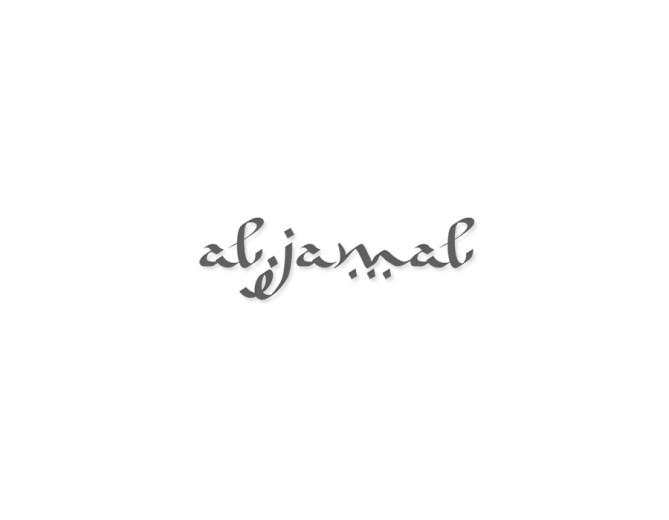 Al-Jamal - Eğlence