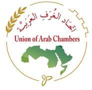 Logo of Union of Arab chambers