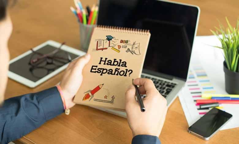 aprender espanhol gratis