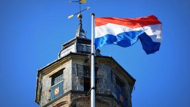 Photo of Bandeira da Holanda: cores, história e curiosidades