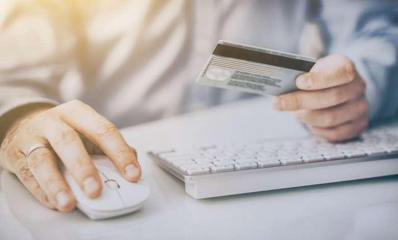 TransferWise ou Moneygram