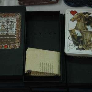 Kártyán Sopronkőhida betyárja