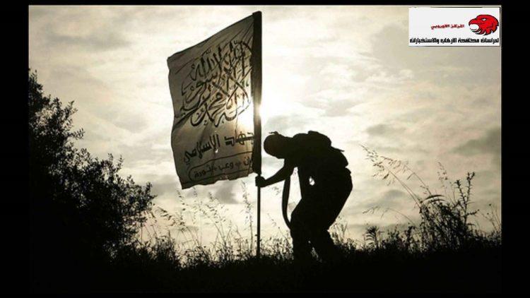 #الثقافة #الديمقراطية لدى #التنظيمات #الاسلاموية: الرفض أم الخلط؟