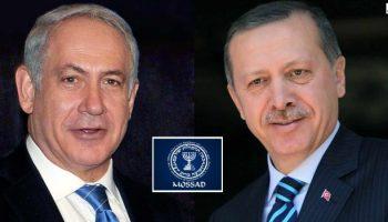 Image result for الإستخبارات التركية
