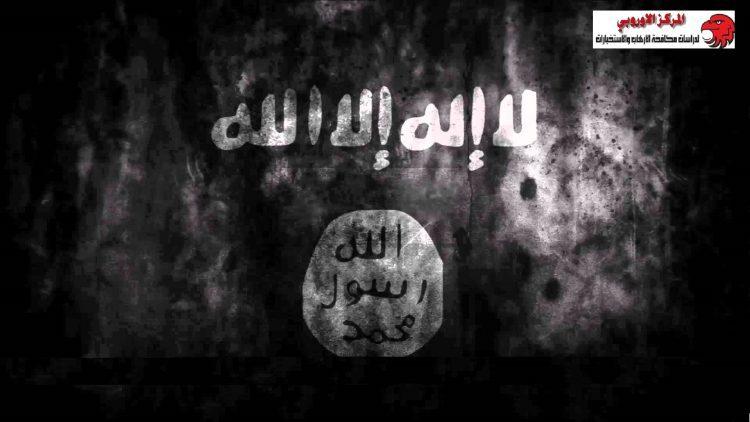 إستخبارات دول أوروبا ..مكافحة الإرهاب وعمليات إستباقية من اجل تفكيك خلايا داعش