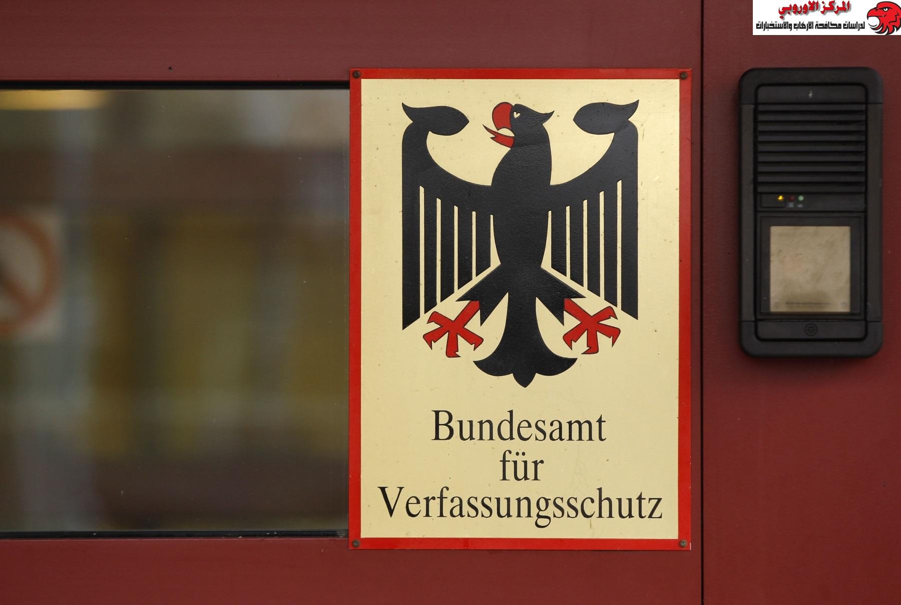 الإستخبارات الألمانية
