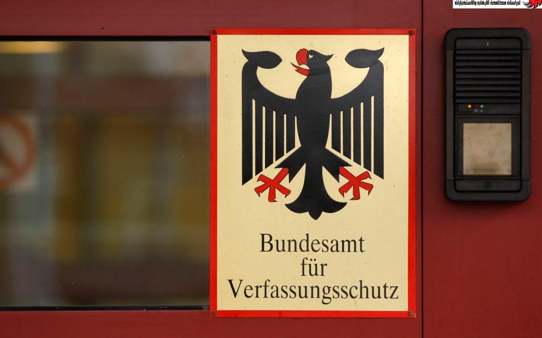 الإستخبارات الألمانية، هيكلية جديدة، لسد الثغرات