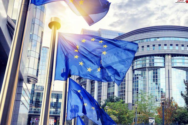 المفوضية الاوروبية