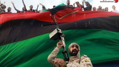 داعش فى ليبيا