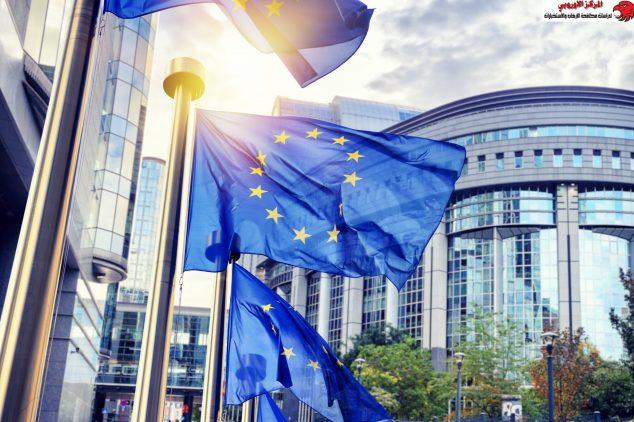 هل يبقى الاتحاد الأوروبي متماسكا؟