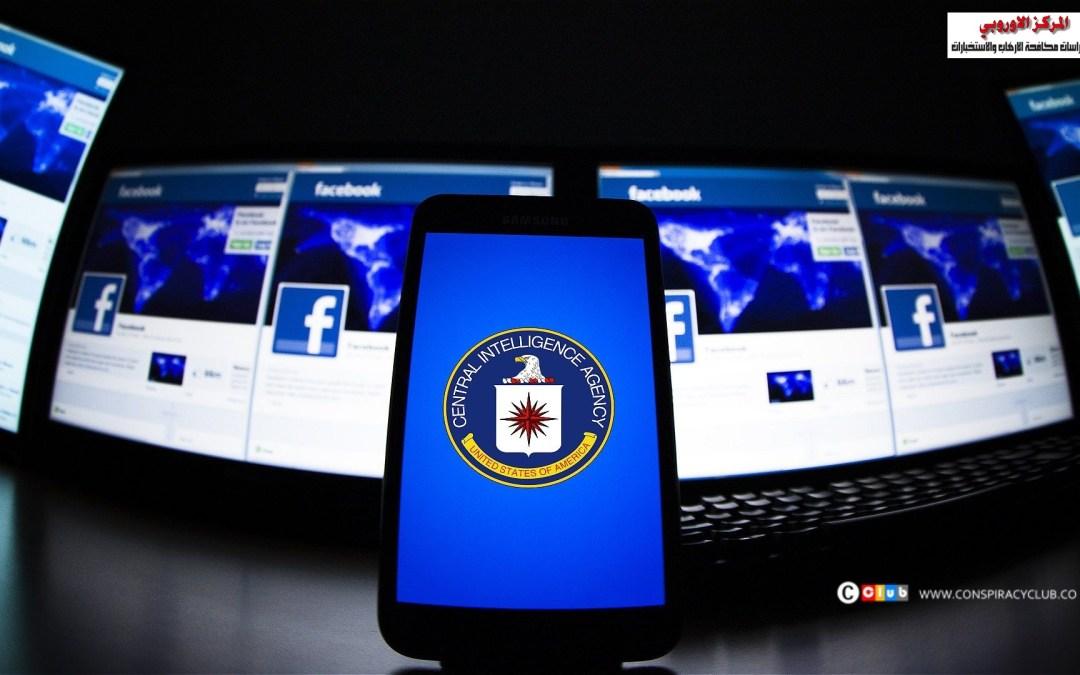 أهمية الوحدات الرقمية في أجهزة الإستخبارات ، وهل من قوة  إلكترونية أوروبية مشتركة ؟