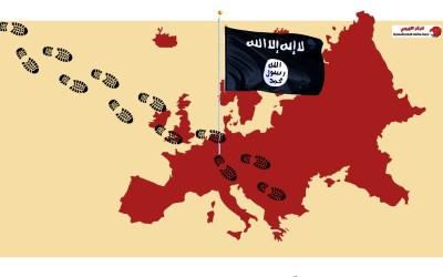 المقاتلون الأجانب العائدون الى اوروبا،هل يساهمون فعلا في نشر التطرف؟