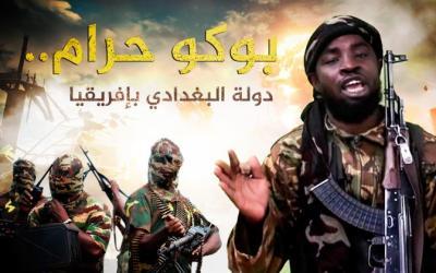 محمي: خريطة الجماعات المتطرفة في إفريقيا الأسباب والتداعيات